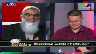 Video: Did Muhammad give us the truth about Jesus? - Shabir Ally vs David Wood