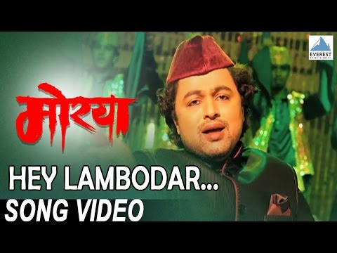 Morya - Title Song - Dnyaneshwar Meshran, Swapnil Bandodkar, Avdhoot Gupte (lyrics) video