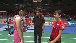 Daihatsu Yonex Japan Open 2017 | Badminton QF M3-WS | Zhang Beiwen vs Nozomi Okuhara