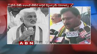 AP Home Minister Chinna Rajappa Counter to YCP leader Vijay Sai Reddy over AP Special Status