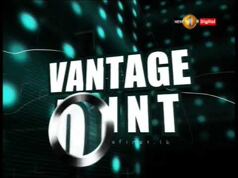 vantage point tv1 12|eng