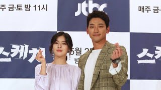 K-drama 'Sketch' Press Conference (with subs) | whatakdrama