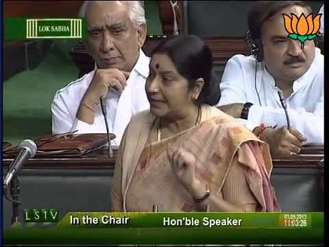 BJP Leader Smt Sushma Swaraj Statment on Coalgate at RSTV on 03 Sep 2013