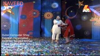 pakistani song Shahida mini tv eid  program HD1080p 2014 naveed20126-skype