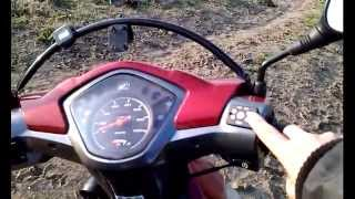 Motorcycle mp3 alarm
