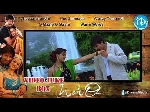 Ontari Movie Songs || Video Juke Box || Gopichand - Bhavana ||...