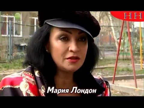 Смелая Российская телеведущая Мария Лондон из Новосибирска почему РФ затеяла войну в Сирии