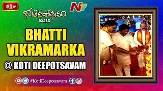 Congress Leader Bhatti Vikramarka Participates in Koti Deepotsavam | Day 4 | NTV