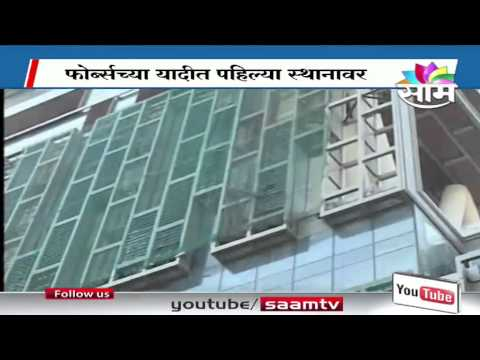 Mukesh Ambanis' Antilia world's most expensive home : Forbes
