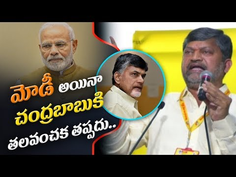 T-TDP Cheif L Ramana Speaks to Media About CM Chandrababu Naidu's Efforts on Third Front| ABN Telugu