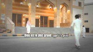 C'est par la prire que la vie s'amliore ! [ Court Mtrage Islamique ] HD