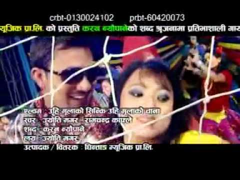 Uhi Mula Ko Sinki ----- Ramchandra Kafle video