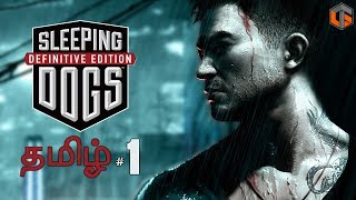 Sleeping Dogs #1 Live Tamil Gaming
