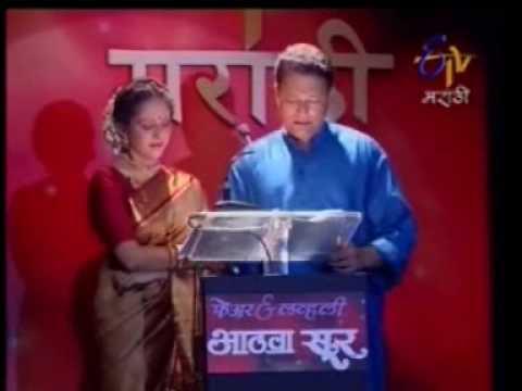 Aathawaa Soor: Ajit Parab - Swaye Shri Ravindra Sathe - paraatheen...