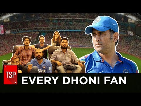 TSP Singles || Every Dhoni Fan