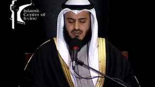 Surah Ar-Rahman – Sheikh Mishary Al-Afasy in Irvine (Part 2)