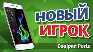 Отличается от остальных ✔ Обзор смартфона Coolpad Porto E560.