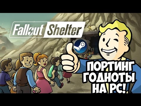 Fallout Shelter | Обзор PC ( ПК )-версии в Steam!