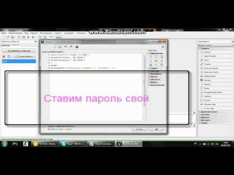 Как сделать фейк в скайпе - ВИРЕС