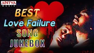Love Failure - Love Failure - Sad Songs || Telugu Special Songs