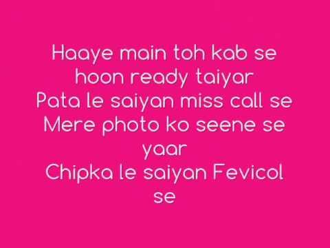 Fevicol Se Lyrics - Dabangg 2 video