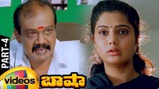 Basha Telugu Full Movie HD | Rajinikanth | Nagma | Raghuvaran | Deva | Suresh Krishna | Part 4