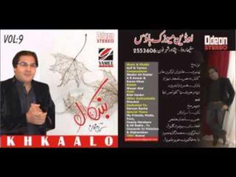Zare Zare Shi Karan Khan Volum Biya Hagha Makham De video