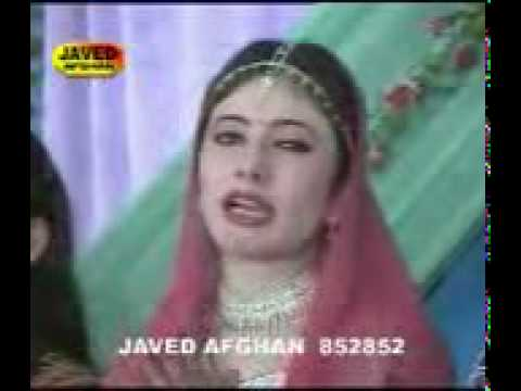 Bas Ka Yare Bas Ka (nazia Iqbal) video