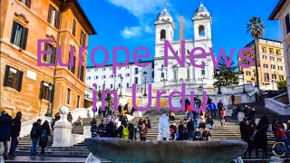 Europe News in  Urdu //italy News//UK News//France News//German News//Spain News//USA update//Swiz u