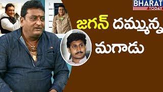 జగన్ దమ్మున్న మగాడు - Actor Prudhvi Raj |Tea Time Celebrity|| Bharat Today