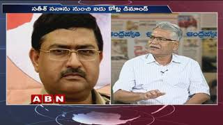 Discussion on CBI Held Deputy SP Devender Kumar in Bribery Case | Public Point