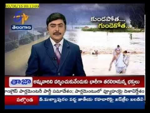 Cyclone Komen Effect; Normal Life Heavily Disrupted In North East States