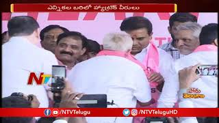 Special Story on Telangana MLAs Hat-Trick Record in Assembly Polls | Poru Telangana | NTV