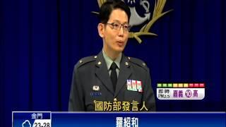 軍:中對台軍事部署是事實 應展現誠意