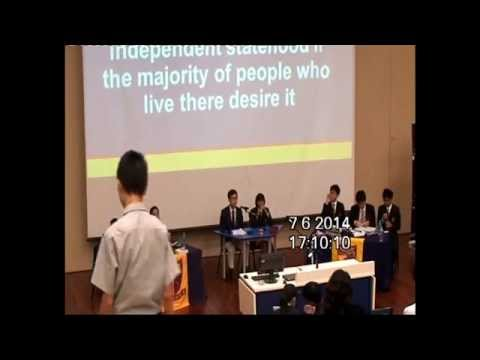 2014 MOE ACJC Intercollegiate Debating Championships Finals (ACJC v ACS[I])
