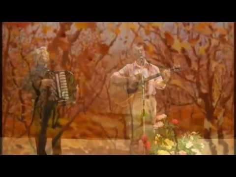 Любимые песни нашего двора. Листья желтые медленно падают Борис Потеряев и Валерий Сергеев