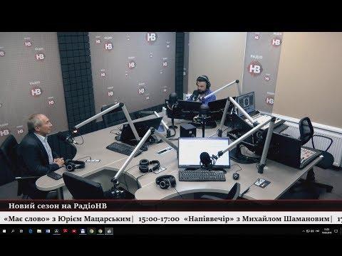 Ігор Козловський про надання Томосу, об'єднання церков та тиск Росії