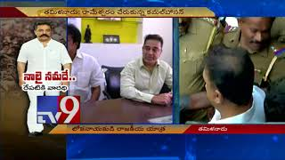 Kamal Haasan kick starts political innings from Rameshwaram