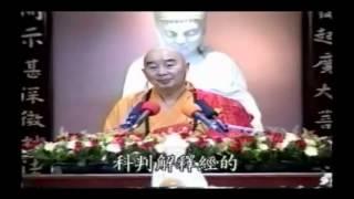 Kinh Kim Cang Giảng ký Tập 3 - Pháp Sư Tịnh Không