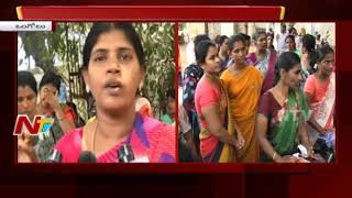 DWCRA Women's Protest Against Mepma Officer Corruption In Ongole | NTV