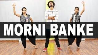 Morni Banke Badhaai Ho Guru Randhawa Dance 2018 Beatbreakers Crew