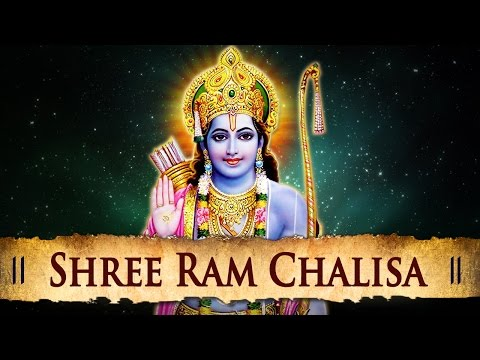 Shree Ram Chalisa - Most Popular Hindi Devotional Songs video