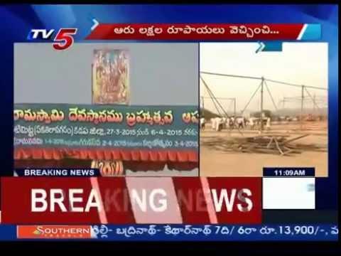 Grand Arrangements Ever | Sita Rama Kalyanotsavam In Vontimitta : TV5 News
