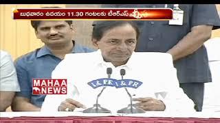 TRSLP Meeting In Telangana Bhavana Today | #Telangana Election