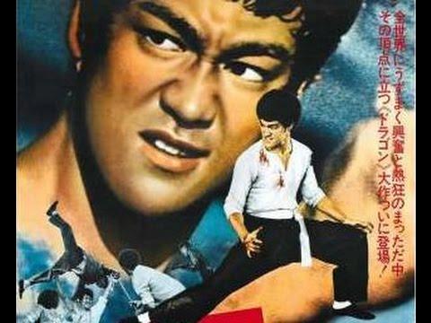Возвращение Брюса  (боевик каратэ Bruce Le 1977 год)