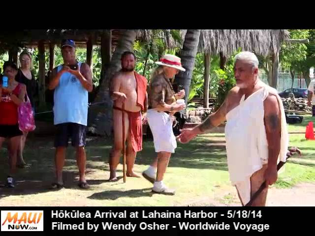 Hōkūle'a Wordwide Voyage - Arrival at Lahaina, Maui - May 18, 2014