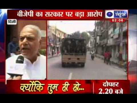 India News: Mayawati and Yashwant Sinha blame government for Kishtwar unrest
