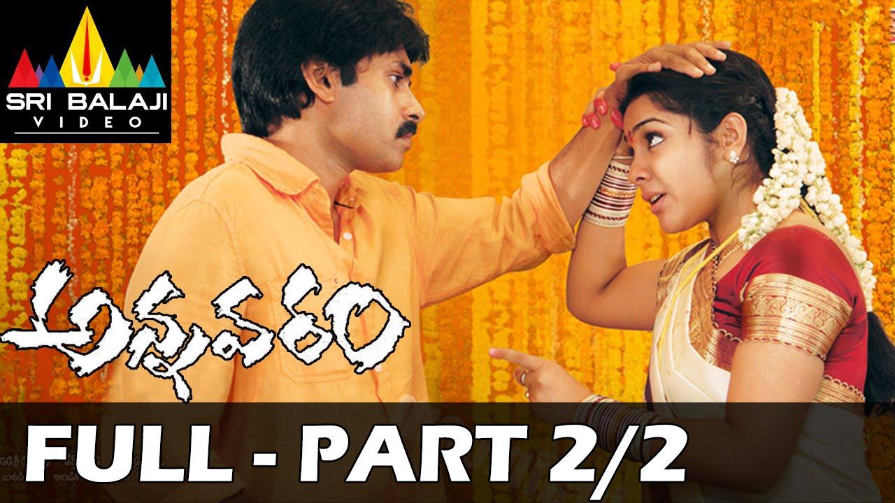 Annavaram Movie Songs Download Naa Songs