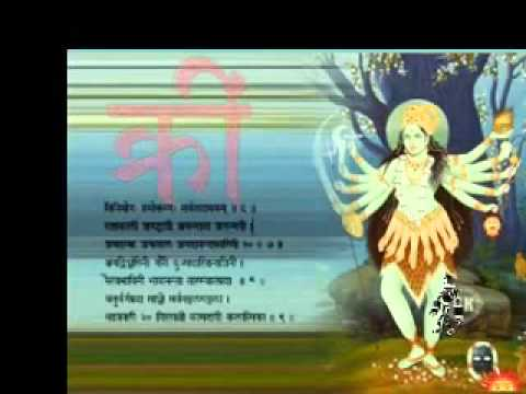 Ratinath Ji He Mangal Ki Mool Bhawani video