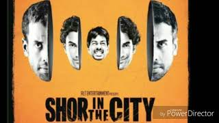 Saibo - Shor in the City movie song